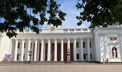 Ukraine (Odessa) City Council (ustung) Tags: landsmark architecture city council building odessa ukraine
