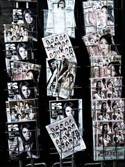 Street Fragments #379 - FUKUOKA Day and Night (Yoshi T. (kagirohi)) Tags: japan japanese street streetphotograph streetphotography alley fragment urban city cityscape snapshot ricoh gr ricohgr 日本 福岡 路上 ストリート ストリートフォト 都市 風景 都市風景 スナップ スナップ写真 リコー 断片 depthoffield fukuoka