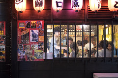 ゴジラ (ajpscs) Tags: ajpscs japan nippon 日本 japanese 東京 tokyo city people ニコン nikon d750 tokyostreetphotography streetphotography street seasonchange summer natsu なつ 夏 2018 shitamachi night nightshot tokyonight nightphotography citylights tokyoinsomnia nightview tokyoyakei 東京夜景 lights hikari 光 dayfadesandnightcomesalive alley strangers urbannight attheendoftheday urban othersideoftokyo walksoflife urbanalley tokyoscene anotherday streetoftokyo godzilla ゴジラ