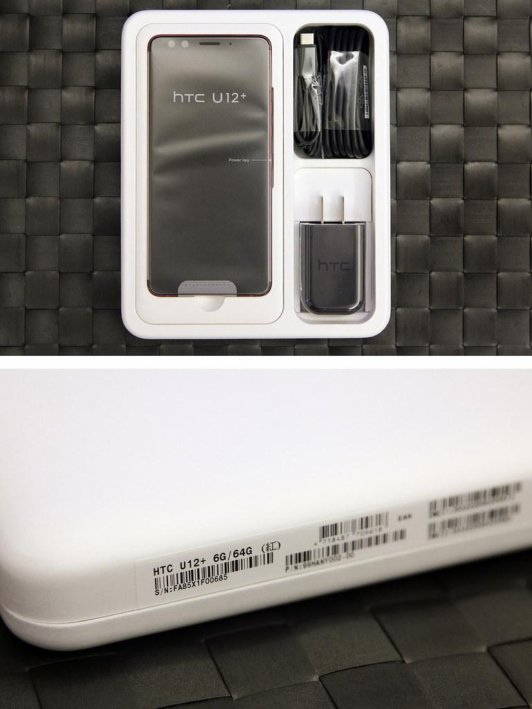 (chujy) HTC U12+ 堅持挑戰無極限 - 5