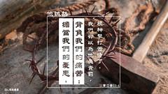 圣经金句图片:以赛亚书53:4 (追逐晨星) Tags: 圣经金句 金句卡片 金句图片 以赛亚书