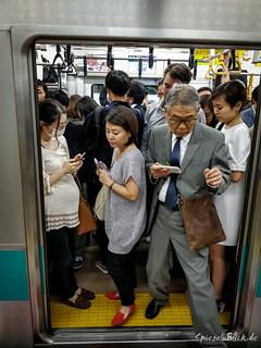 Japan - Underground