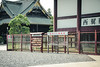 IMG_8452 (superstar_nhi) Tags: japan nhậtbản nhật bản love life streetlife mine taurus photography