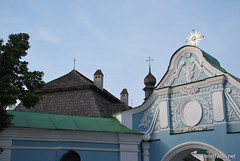Київ Ukraine InterNetri 237