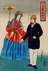 Shosha-Amerikajin by Utagawa Yoshikazu (1848-1863), a traditional Japanese illustration of a Japanese print showing an American couple, a woman holding a parasol and a man smoking a cigar. Digitally enhanced from our own original edition. (Free Public Domain Illustrations by rawpixel) Tags: otherkeywords america american amerika amerikajin ancient arts artwork asia asian cigar costume couple cultural culture drawing eastern fashion fineprints foreign foreignvisitors foreigner historical history illustration illustrations image japan japanese japaneseart locimage man old oriental paints parasol prints retro shosha smoking traditional umbrella utagawa utagawayoshikazu vintage visitors westerner woman woodblock woodcut yoshikazu