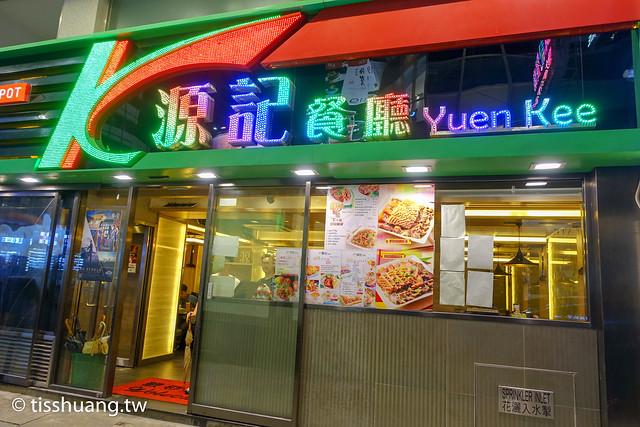 香港第一天-09304