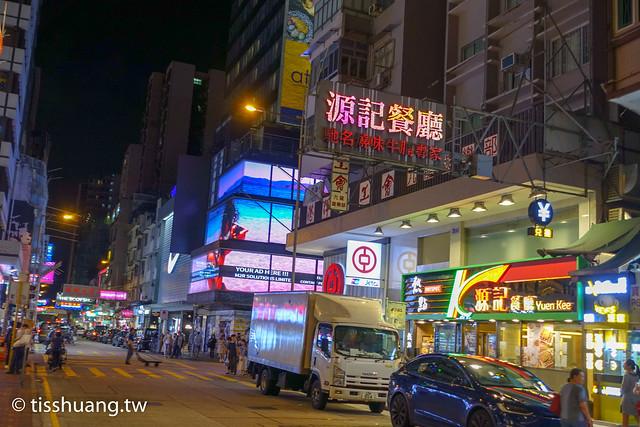 香港第一天-09306