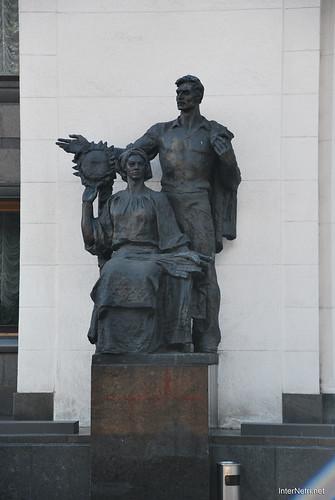 Верховна Рада, Київ  InterNetri Ukraine 215