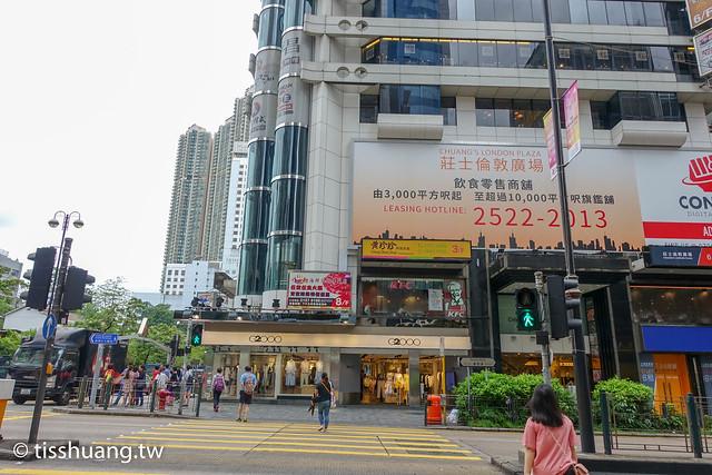 香港第一天-09035