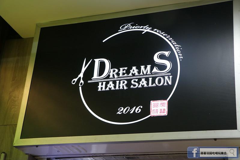 DreamS Hair Salon圓夢髮藝213