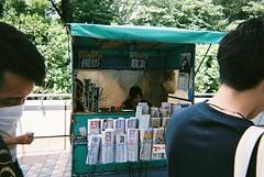 (埃德溫 ourutopia) Tags: film fuji fujifilm fujicolor 400 simpleace quicksnap singleusecamera vendor people papers newspaper shop tokyodome tokyo japan フィルム 東京ドーム 東京 日本
