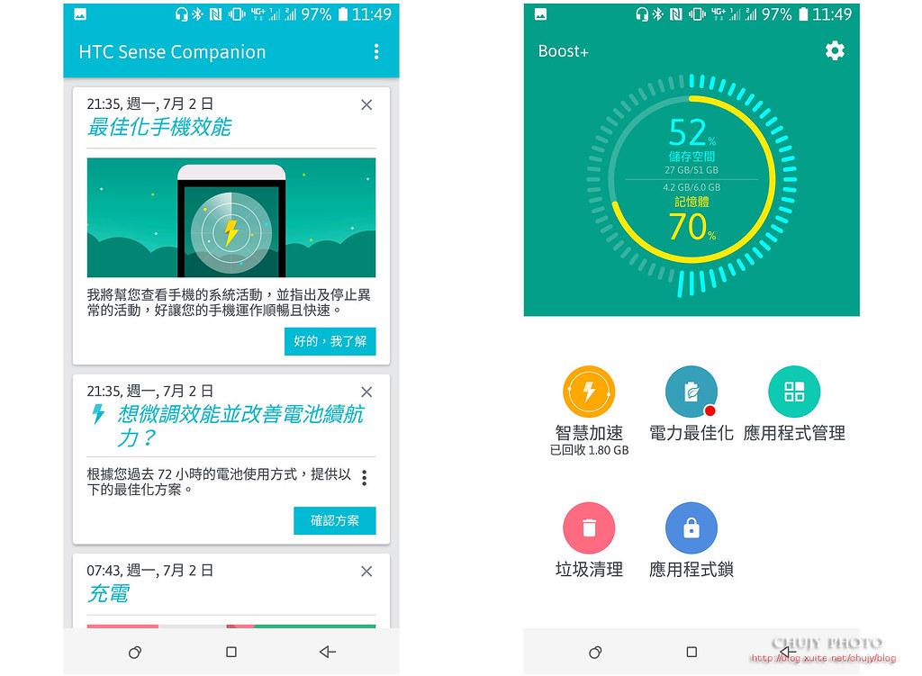 (chujy) HTC U12+ 堅持挑戰無極限 - 42