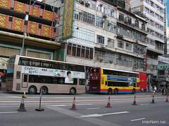 Гонконг Hongkong InterNetri 0166