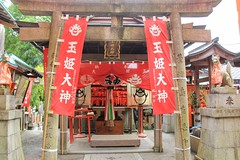 Fushimi Inari Taisha (伏見稻荷大社)Kyoto
