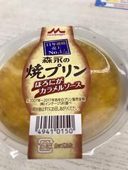 焼きプリン (96neko) Tags: snapdish iphone 7 food recipe 7elevenセブンイレブン新宿余丁町店