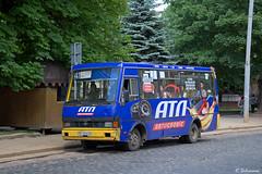 ETALON #BC 9606 EE, Lviv, 2018/05/20. (lg-trains) Tags: ukraine ukrainian public transport lviv