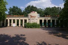 Berlin Trabrennbahn Karlshorst 20.7.2018 (rieblinga) Tags: berlin trabrennbahn karlshorst 2072018 eingang geschichte ddr pferdesportpark
