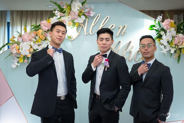Allen&Alice-台南大億麗緻宴客-婚禮記錄-12