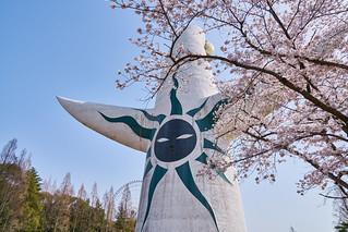 万博記念公園 / Bampaku-kinen-koen