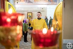 Всенощное бдение в Неделю 4-ю по Пятидесятнице