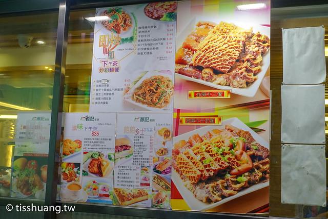 香港第一天-09299