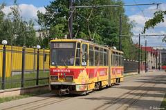 Tatra KT4D-1162, Lviv, 2018/05/21. (lg-trains) Tags: ukraine ukrainian lviv trams tramways
