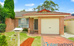 93B Glenwood Park Drive, Glenwood NSW