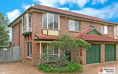 1/7 Kenworthy Street, Dundas NSW