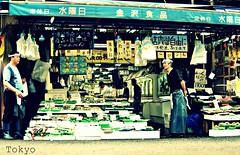 Overheard at a Tokyo fishmongers (Electric Soup) Tags: fishmonger eels fish tokyo shrimp superhero tokada sato pachinko nippon samurai toyota hirohito tojo sashimi wasabe arigato miso abi calrose domo irony bertrand russell camarillo brillo ausweiss bitte pele vw