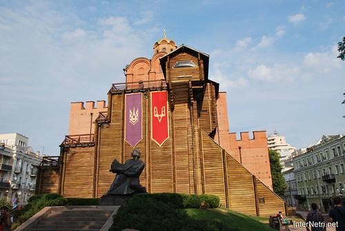 Київ Ukraine InterNetri 177