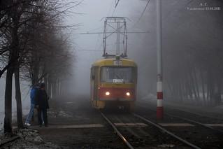 Из тумана