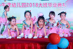 Happy Day Kindergarten Graduation 345 (C & R Driver-Burgess) Tags: stage platform ceremony parent mother father teacher child kids boy girl preschooler small little young pretty sing dance celebrate pink dress skirt red white blue bowtie 台 爸爸 妈妈 父亲 母亲 父母 儿子 女儿 孩子 幼儿 粉红色的 衬衫 短裤 篮球 跳舞 唱歌 漂亮 帅 好看 小 people gauzy compere 打篮球 短裤子 黑 红 tamronspaf2875mmf28xrdildasphericalif 6yrsold text writing sign balloons ballet gloves tights stretch group sit lean cup reach 同学 班 tutu
