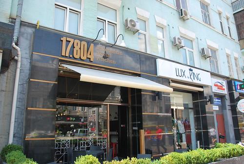 Велика Василівська вулиця, Київ  InterNetri Ukraine 157