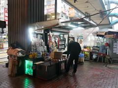 A street vendor (yukky89_yamashita) Tags: hongkong china 香港 香港特別行政区 stand
