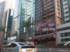 Гонконг Hongkong InterNetri 0177 (InterNetri) Tags: автомобіль гонконг honkong китай car автомобиль 汽车 汽車 auto voiture αυτοκίνητο mobil 車 차 fiara bil samochód carro mașină coche araba xehơi hongkong 香港 홍콩 азія internetri qntm