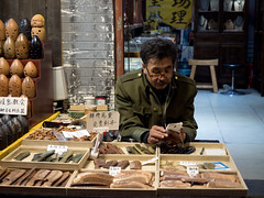 xi'an-1010823 (E.........'s Diary) Tags: eddie ross olympus omd em5 mark ii april 2018 china holiday traxianmarketeddierossolympusomdem5markiiapril2018chinaholidaytra travel trip asia