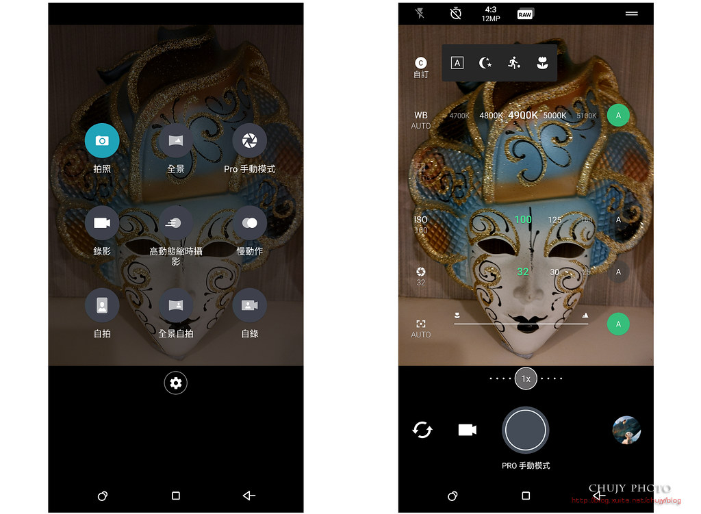 (chujy) HTC U12+ 堅持挑戰無極限 - 12