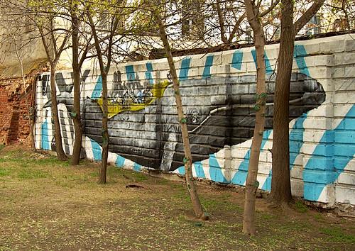 Graffiti in Oilman Рark