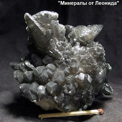 Кальцит с зональными включениями сульфидов (Каталог Минералов) Tags: минералы камень кальцит с зональными включениями сульфидов mineral stone
