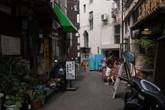 180622132142 (nrtb) Tags: city japan tokyo otsuka