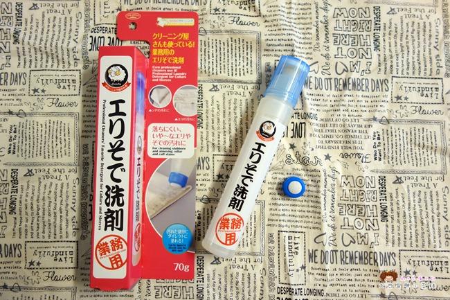 AIMEDIA艾美廸雅 領口袖口衣物去汙劑 日本製洗衣專用  (8).JPG