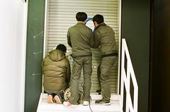 Feb_2018_Portra400_Street_001 (onmyeoin) Tags: japan kyoto film filmphotography photography kodak portra potra400 nikon nikonf3 onmyeoin