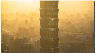 Taipei 101 at its golden hour, Taipei, Taiwan