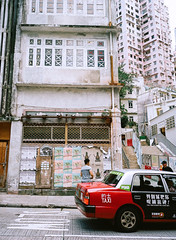 0238-16 (dariia.konova) Tags: hk photography hong kong 120mm fuji ga645w film medium format street central 2018