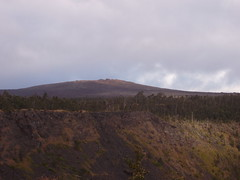 Mauna Ulu (Kelson) Tags: hawaii kilauea volcano lava mountain hill maunaulu
