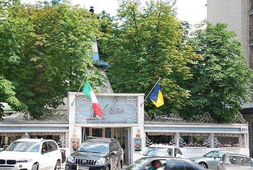 Велика Василівська вулиця, Київ  InterNetri Ukraine 142