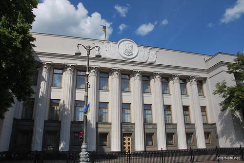Верховна Рада, Київ  InterNetri Ukraine 202