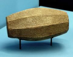 L1070684 (H Sinica) Tags: assyrian cuneiform script cylinder sargon iraq