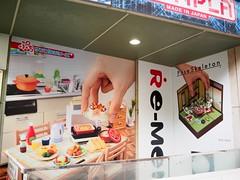 Big ads for tiny worlds (AMcUK) Tags: taitōku tōkyōto japan jp em10 omdem10 omdem10mkii em10mkii omd olympus olympusuk m43 micro43rds micro43 microfourthirds nippon tokyo advert advertising miniature