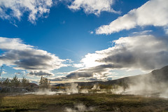 DSC07297 (賀禎) Tags: 冰島 iceland strokkurgeysir strokkur geysir 間歇泉